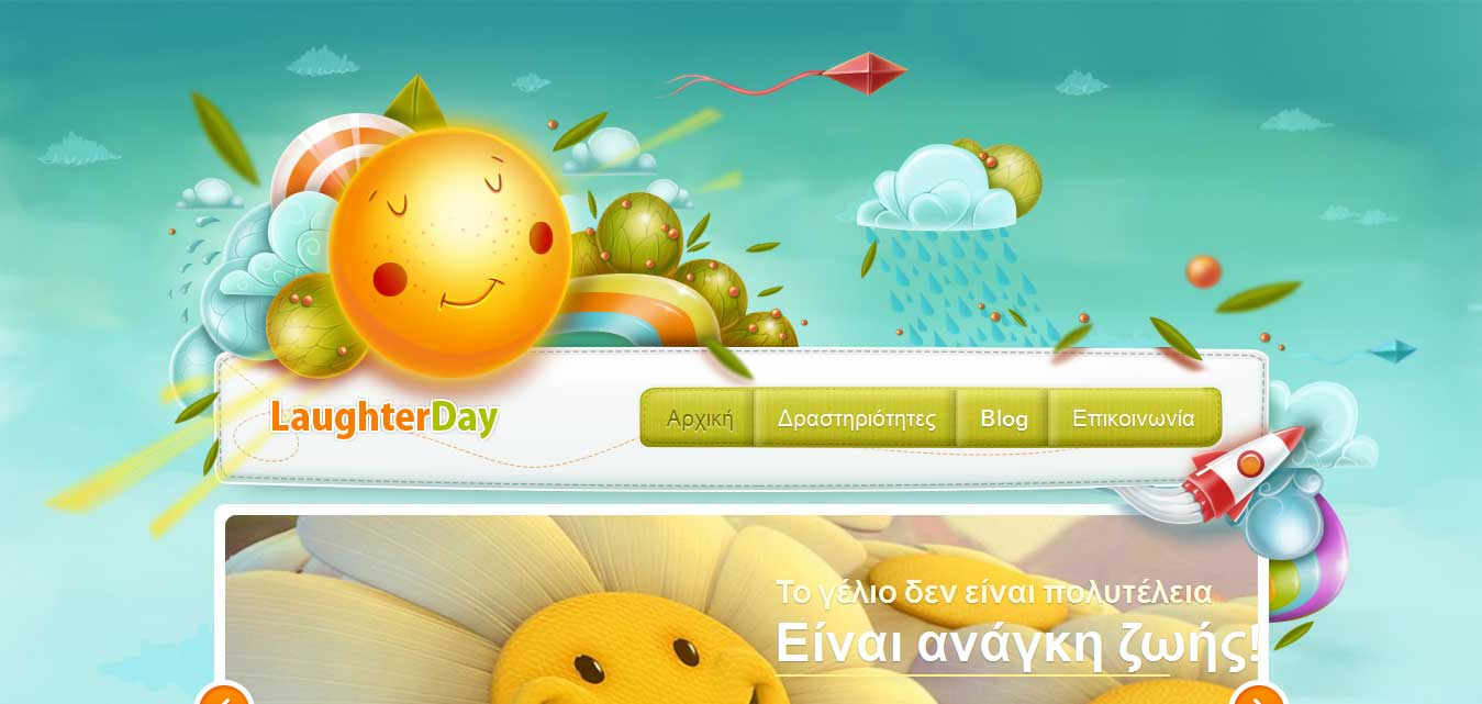 laughterday_gr