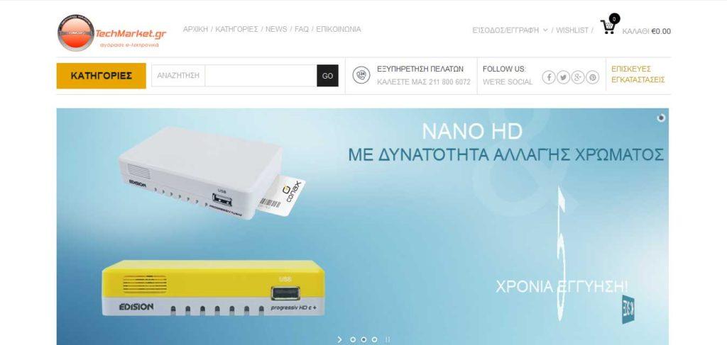 techmarket-gr