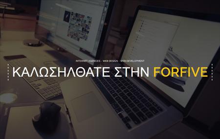 Κατασκευή Δυναμικής Ιστοσελίδας ή Ηλεκτρονικού καταστήματος e-shop, σε responsive design συμβατό με όλες τις συσκευές και Δώρο φιλοξενία ιστοσελίδας, domain name και αρχικό seo!