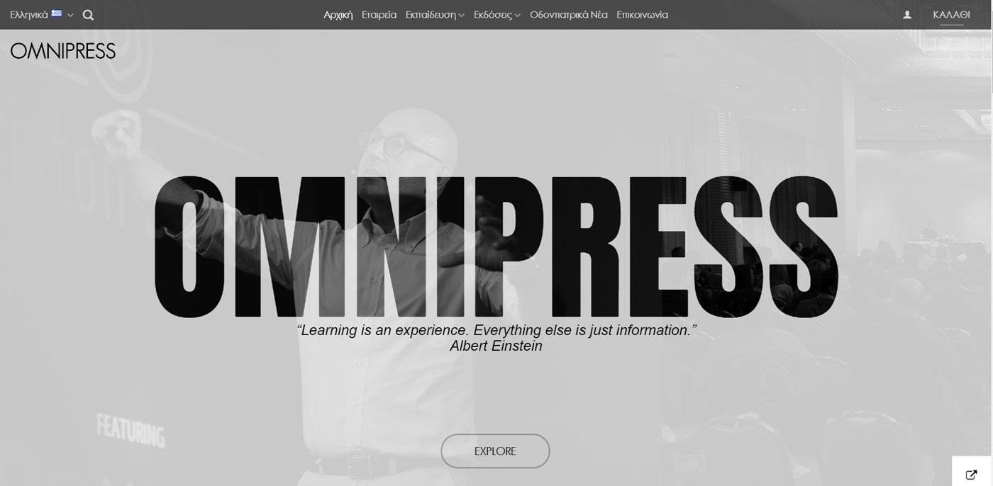 Omnipress - Εκδόσεις Οδοντιατρικών Περιοδικών